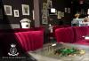 Апетитно предложение! Панирани топени сиренца със сладко от боровинки и 2 чаши бяло чино в Royal Place Shisha Bar! - thumb 8