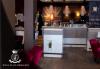 Апетитно предложение! Панирани топени сиренца със сладко от боровинки и 2 чаши бяло чино в Royal Place Shisha Bar! - thumb 4