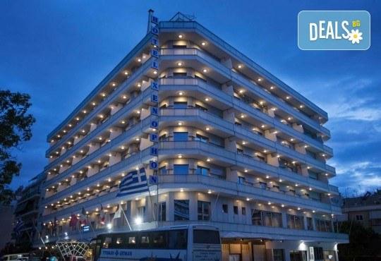 Посрещнете Нова година 2019 в Атина с Trips2go! 4 нощувки със закуски в Xenophon Hotel Athens 4*, транспорт, екскурзовод и панорамна обиколка - Снимка 10