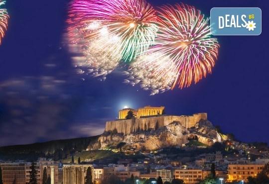 Посрещнете Нова година 2019 в Атина с Trips2go! 4 нощувки със закуски в Xenophon Hotel Athens 4*, транспорт, екскурзовод и панорамна обиколка - Снимка 1
