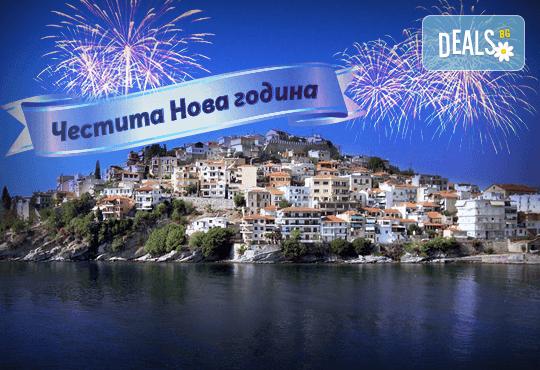 Посрещнете Нова година в Кавала, Гърция! 2 нощувки със закуски в Hotel Nefeli 2*, транспорт и екскурзовод! - Снимка 1