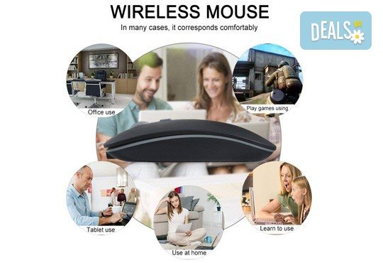 Висококачествена и безжична презареждаща се мишка с елегантен дизайн от Ай Пи Джи Трейд! - Снимка 6