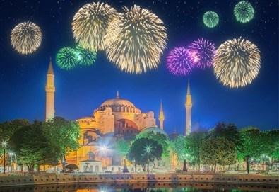 Отпразнувайте идването на Новата година в Истанбул, Турция! 2 нощувки със закуски в Hotel Vatan Asur 3*, транспорт и бонус: посещение на Mall Forum! - Снимка