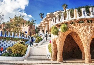 Ранни записвания за самолетна екскурзия до Барселона през 2019-та, със Z Tour! 3 нощувки и закуски, самолетен билет, летищни такси, трансфери! - Снимка