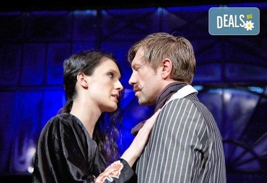 На 29-ти ноември (четвъртък) гледайте Бел Ами с Калин Врачански, Герасим Георгиев-Геро и Луиза Григорова в Малък градски театър Зад канала! - Снимка 1