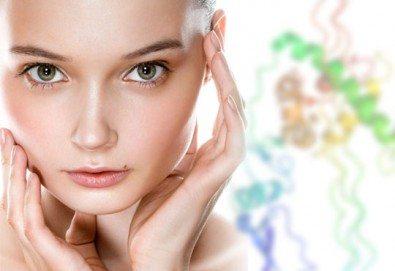 Медицинско почистване на лице с професионална испанска козметика при опитен козметик в Салон за красота Дъга! - Снимка