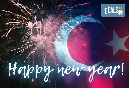 Нова година в Истанбул: 2 нощувки и закуски, транспорт и богата бонус програма