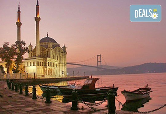 15.11. - 18.11. Истанбул, Турция: 2 нощувки със закуски, транспорт и програма в Одрин!