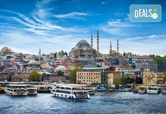 Екскурзия до Истанбул и Одрин през ноември с ТА Поход! 2 нощувки със закуски в хотел 3*, транспорт и програма в Одрин! - Снимка 2