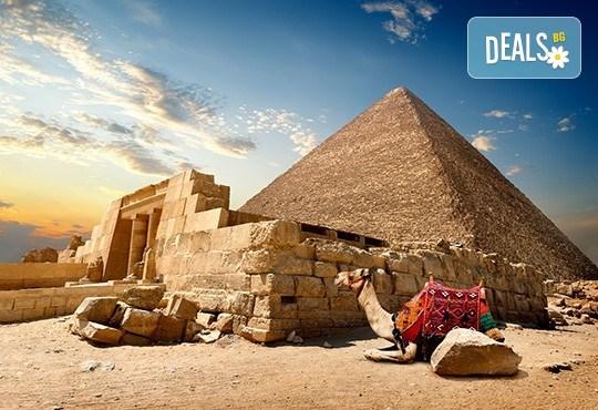 Ранни записвания за екскурзия в Египет през 2019-та! Самолетен билет, летищни такси, трансфери, 3 нощувки All Inclusive в Хургада, 4 нощувки FB на круизен кораб 5*, богата програма - Снимка 1