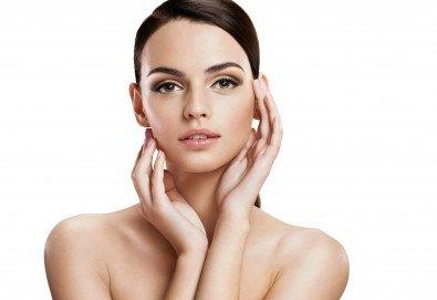 IPL фотоподмладяване - иновативен метод за премахване на бръчки, финни линии, разширени пори и кожни несъвършенства в салон за красота Женско царство в Студентски град! - Снимка
