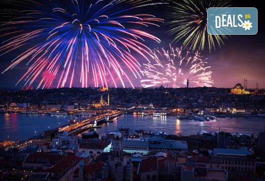 Промо цени за Нова година 2019 в Nida Hotel, Истанбул, с Караджъ Турс! 3 нощувки със закуски, транспорт, пешеходен тур в Истанбул и посещение на Одрин - Снимка 1