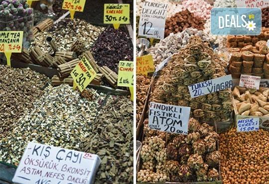 Шопинг уикенд преди Коледа в Одрин и Чорлу, Турция: 1 нощувка и закуска в хотел 2*/3*, транспорт и водач от Глобус Турс! - Снимка 2