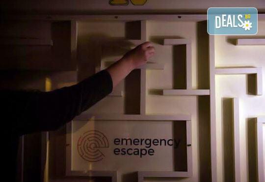 "Играй 60 минути ""Escape rooms"" - Emergency Escape, игра Направлението Неизвестно"