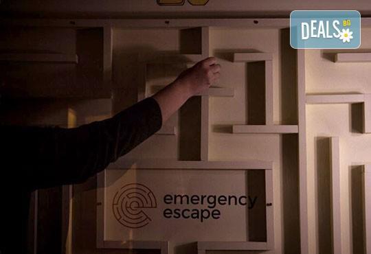 Подарете на детето си незабравимо приключение! Детски рожден ден за до 20 деца с Еscape игра на живо от Emergency escape! - Снимка 3