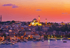 5-звездна Нова година2019 в Истанбул! 3 нощувки със закуски и 2 вечери в Radisson Blu Conference & Airport Hotel 5*, собствен транспорт - thumb 3
