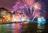 5-звездна Нова година2019 в Истанбул! 3 нощувки със закуски и 2 вечери в Radisson Blu Conference & Airport Hotel 5*, собствен транспорт - thumb 1