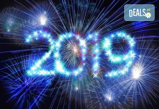 Посрещнете Новата 2019 година в Струмица, Македония! 2 нощувки със закуски и вечери в Hotel Emi 4* и Новогодишна вечеря с музика и празнично меню, собствен транспорт - Снимка 1