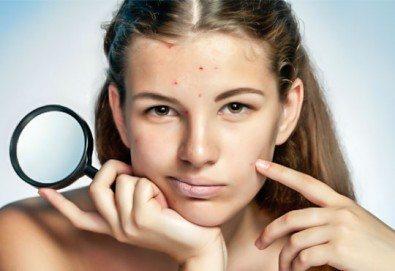 Лечебна терапия за акнеична и проблемна кожа в салон за красота Женско царство - Студентски град или Център! - Снимка