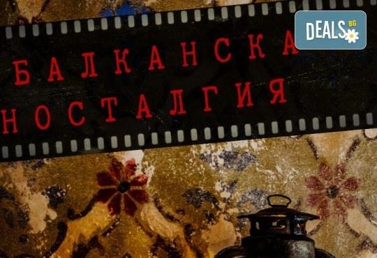 """Балканска носталгия: Quarto Quartet, Георги Андреев - гъдулка и музиканти от класически и народни оркестри, на 20.11.от 19.00 ч. в Зала """"България"""", билет за един - Снимка 3"""