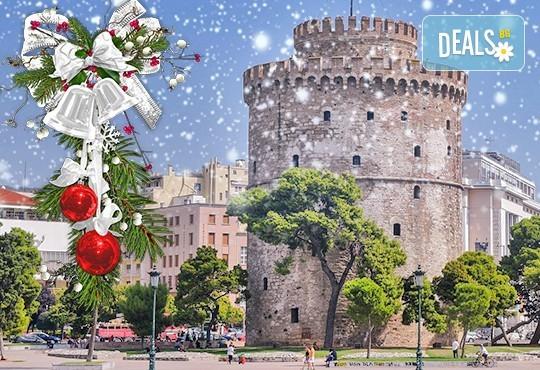 Коледно настроение с еднодневна екскурзия до Солун, Гърция! Транспорт и водач от Глобус Турс! - Снимка 1