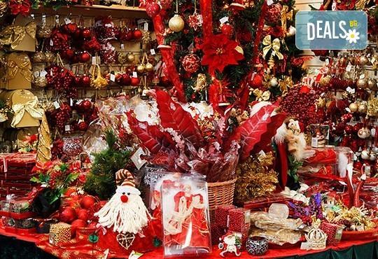Преди Коледа за 1 ден до Кавала, Гърция: транспорт, водач и включена застраховка