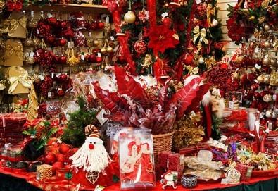 Отправете се на еднодневна екскурзия до Кавала преди Коледа! Транспорт и водач от Глобус Турс! - Снимка