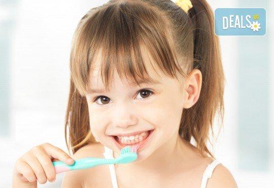 Поставяне на силант на постоянен детски зъб и обстоен преглед със снемане на зъбен статус в DentaLux! - Снимка 1