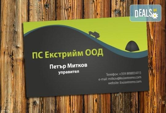 За бизнеса! 1000 луксозни двустранни визитки с UV лак гланц, пълноцветен печат от Pokanabg.com! - Снимка 2