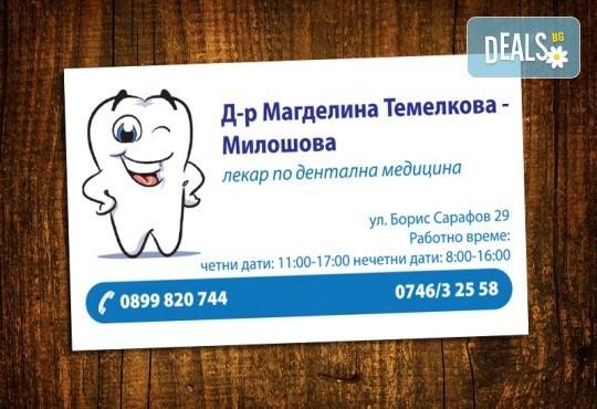 За бизнеса! 1000 луксозни двустранни визитки с UV лак гланц, пълноцветен печат от Pokanabg.com! - Снимка 11