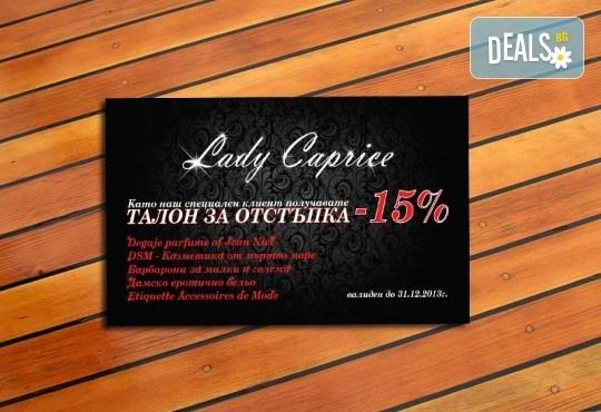 За бизнеса! 1000 луксозни двустранни визитки с UV лак гланц, пълноцветен печат от Pokanabg.com! - Снимка 3