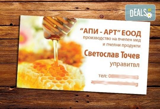 За бизнеса! 1000 луксозни двустранни визитки с UV лак гланц, пълноцветен печат от Pokanabg.com! - Снимка 12