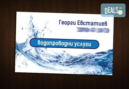 За бизнеса! 1000 луксозни двустранни визитки с UV лак гланц, пълноцветен печат от Pokanabg.com! - Снимка 13