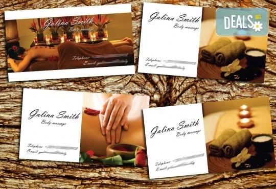 За бизнеса! 1000 луксозни двустранни визитки с UV лак гланц, пълноцветен печат от Pokanabg.com! - Снимка 14