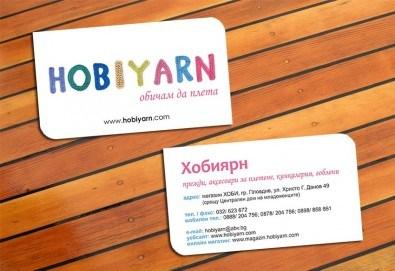 За бизнеса! 1000 луксозни двустранни визитки с UV лак гланц, пълноцветен печат от Pokanabg.com! - Снимка