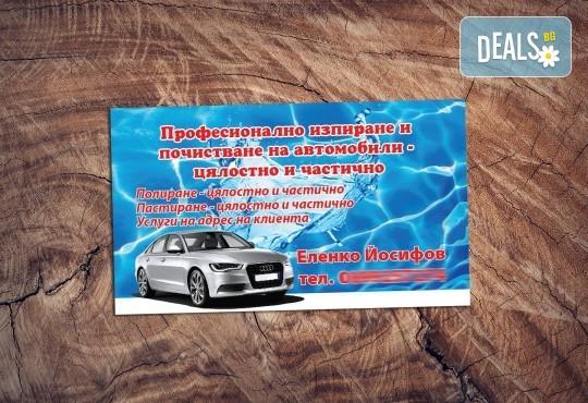 За бизнеса! 1000 луксозни двустранни визитки с UV лак гланц, пълноцветен печат от Pokanabg.com! - Снимка 7