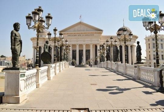 Коледен шопинг с еднодневна екскурзия на 08.12. в Скопие, Македония, с транспорт и водач от Глобус Турс! - Снимка 2