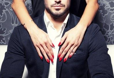 Поставяне на гел върху естествен нокът за укрепване и здравина, класически маникюр с лак CND + бонус: масаж на ръце в салон за красота Женско царство - Студентски град или Център! - Снимка