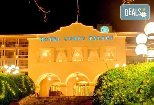 Нова година 2019 на о. Корфу: 3 нощувки и закуски в Hotel Corfu Palace 5*