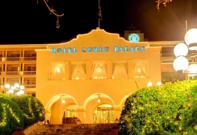 Посрещнете Новата 2019 година на очарователния остров Корфу! 3 нощувки със закуски Hotel Corfu Palace 5*, собствен транспорт - Снимка