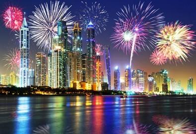 Посрещнете Нова година 2019 в Дубай, с Дари Травел! 6 нощувки със закуски, самолетен билет, летищни такси, чекиран багаж, трансфери и обзорна обиколка в Дубай! - Снимка
