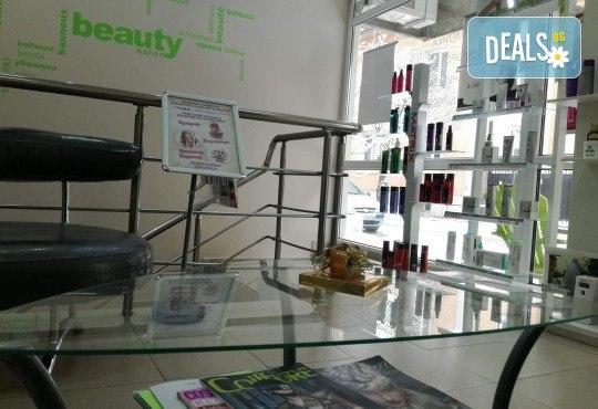 Иновативна терапия BB Glow за изразяване на тена на кожата в Женско царство в Центъра или Студентски град! - Снимка 5