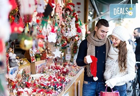 Еднодневна екскурзия до Драма с посещение на Коледния град Онируполи! Транспорт, екскурзовод и програма от агенция Поход! - Снимка 1