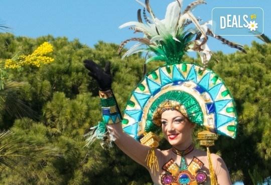 Вижте Карнавалите на Френската ривиера през 2019 с Дари Травел! Самолетен билет, летищни такси, 3 нощувки със закуски в хотел 3*, автобусен транспорт, водач и програма! - Снимка 4