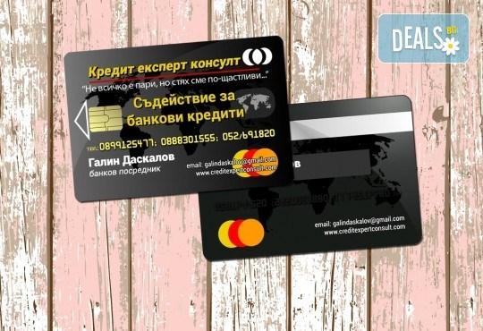 За 2019 г.! 1 000 броя джобни календарчета с UV лак гланц, пълноцветен печат от Pokanabg.com! - Снимка 2