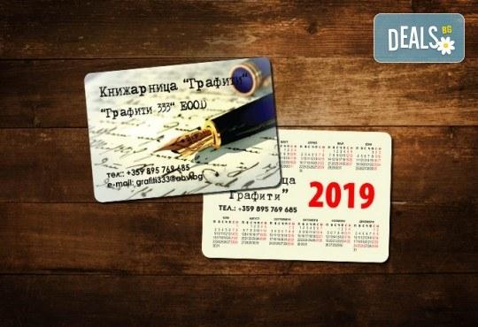 За 2019 г.! 1 000 броя джобни календарчета с UV лак гланц, пълноцветен печат от Pokanabg.com! - Снимка 1