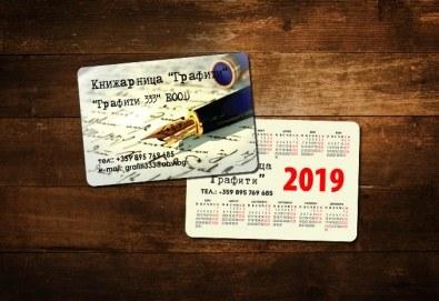 За 2019 г.! 1 000 броя джобни календарчета с UV лак гланц, пълноцветен печат от Pokanabg.com! - Снимка