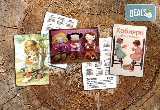За 2019 г.! 1 000 броя джобни календарчета с UV лак гланц, пълноцветен печат от Pokanabg.com! - Снимка 3