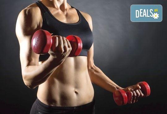 За да оформите бързо Вашата фигура - 4 тренировки Fat Burning, в Студио за аеробика и танци Фейм! - Снимка 3