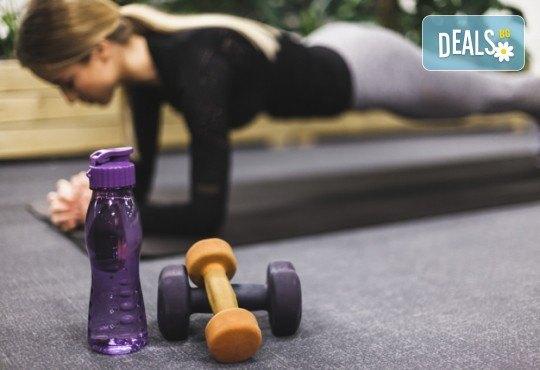 За да оформите бързо Вашата фигура - 4 тренировки Fat Burning, в Студио за аеробика и танци Фейм! - Снимка 2